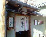 NEC_0074