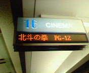 NEC_0176