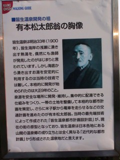 Arimoto_2