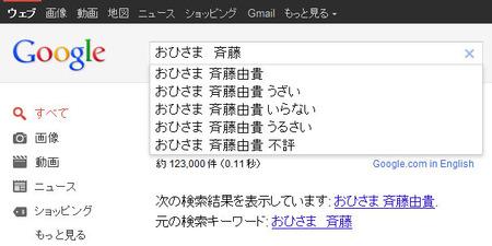 Ohisama_4