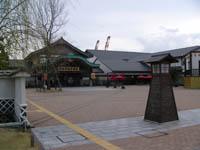 onsen2