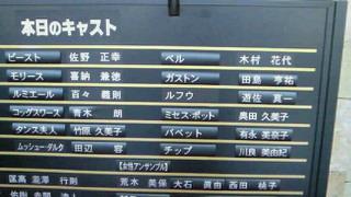 Shizuoka3_2