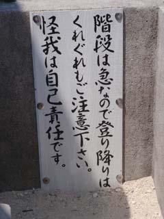 Taketomi16