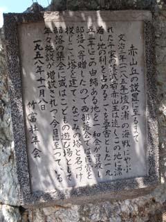 Taketomi17