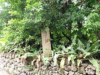 Taketomi3