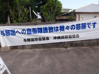 Yonaguni12