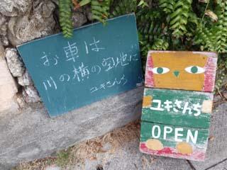 Yonaguni46