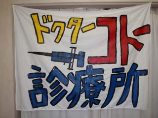 Yonaguni21