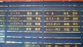 201007112332000