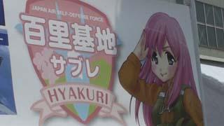 Hyakuri4