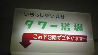 201107021659000