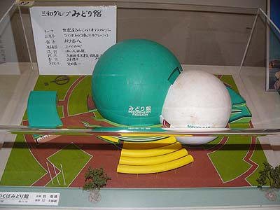 Expo26