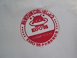 Expo37