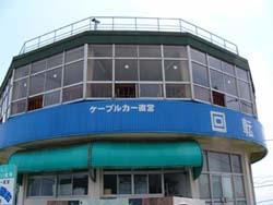 Tsukuba4_2