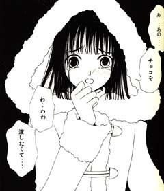 Warashi1